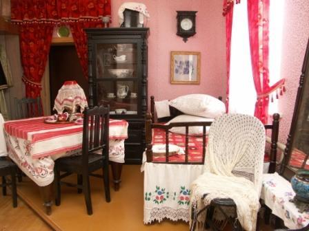 Дом богача в Иске Казан
